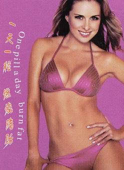 La Jiao Shou Shen Diet